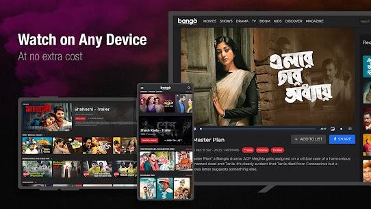 Bongo – Watch Movies, Bongo Entertainment apk file 2021 3