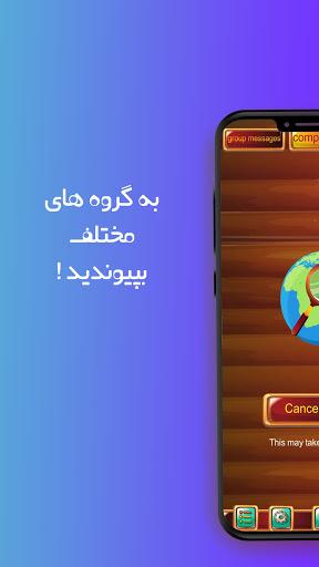Game of Cards - u0628u0627u0632u064a u062du0643u0645 u0648 u0634u0644u0645 u0627u0646u0644u0627u064au0646 3.01 screenshots 4
