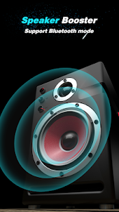 Volume Booster PRO - Sound Booster for Android Screenshot