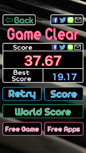 Piano Perfect Pitch Tap Fast - Learn absolute ear. 3.5.8 Screenshots 6