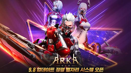 uc544ub974uce74 android2mod screenshots 1
