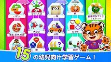 おかしな食べ物2!子供、幼児向け無料学習ゲームのおすすめ画像2