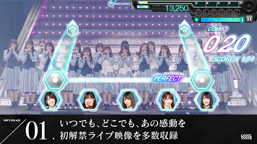欅坂46・日向坂46 UNI'S ON AIR screenshots 1