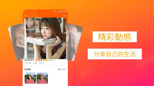 果凍 screenshot 2