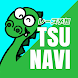 レース予想 TSU NAVI - Androidアプリ