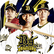 B9 STARS - Androidアプリ