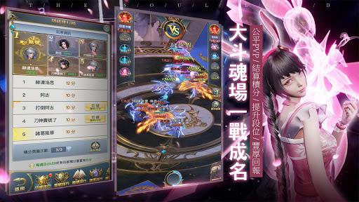 u6597u7f85u5927u9678  screenshots 14
