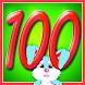 100まで数える - Androidアプリ