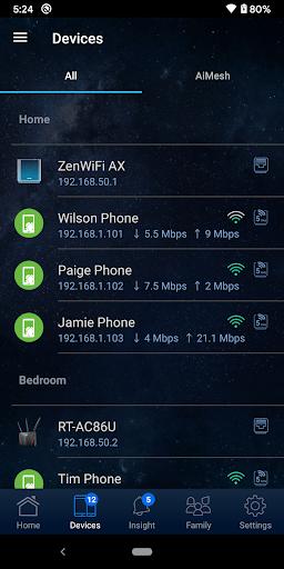 ASUS Router 1.0.0.5.76 screenshots 6