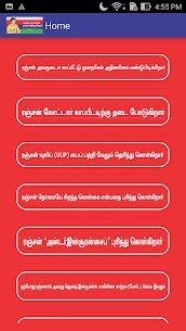 Comic Books Tamil  For Pc – How To Download It (Windows 7/8/10 And Mac) 2