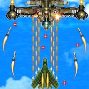 Strike Force- 1945 War