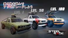 Steel Rage: ロボットカー 対戦シューティングのおすすめ画像4
