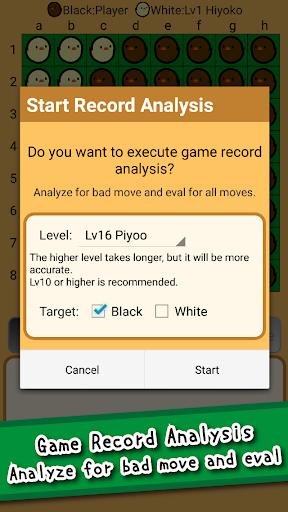 PiyoReversi 1.9.0 screenshots 4