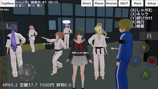 School Girls Simulator 4