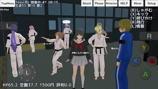 School Girls Simulator Screenshot