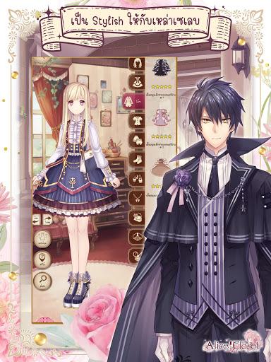 Alice Closet 1.0.2 screenshots 8