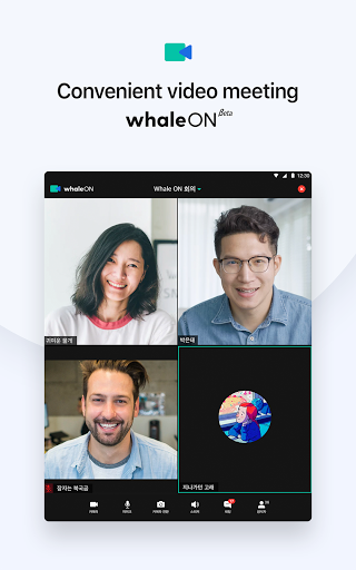 Naver Whale Browser  screenshots 17