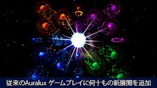 Auralux: 星座のおすすめ画像5