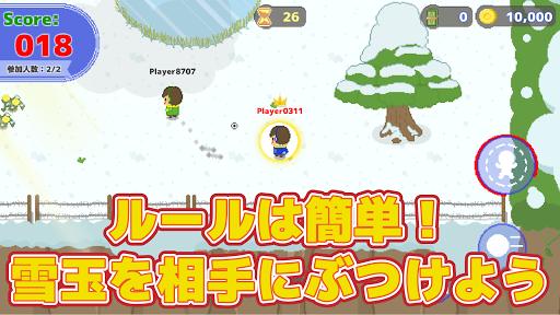 オンライン雪合戦DX 2.0.1 screenshots 1