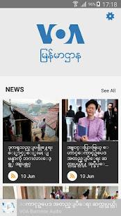 VOA Burmese