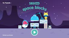 サゴミニスペースブロックのおすすめ画像1