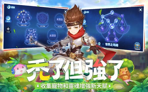 新希望  screenshots 2