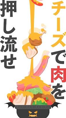 【デブ注意】飯テロパズル〜悪魔鍋〜 総カロリー53万のおすすめ画像1