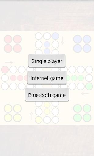 Ludo Multiplayer 1.54 screenshots 1