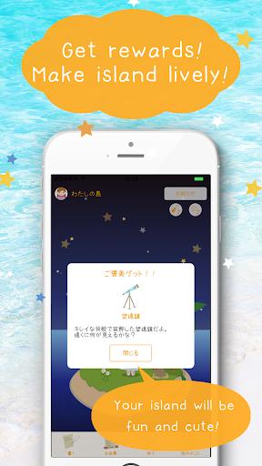 Find Japanese Penpal  Shimagurashi Message Bottle android2mod screenshots 4