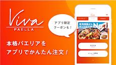 ビバパエリア -本格パエリアの出前・宅配アプリ。スマホでかんたん注文・デリバリー。お得なクーポンも!のおすすめ画像1