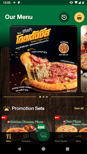 The Pizza Company 1112. 2.6.0.3149 Screenshots 1