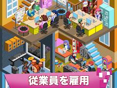 ゲームスタジオを作ろう!のおすすめ画像2