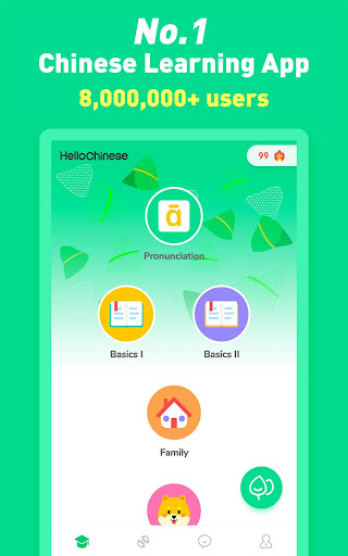 Learn Chinese - HelloChinese android2mod screenshots 6