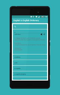英語から英語への辞書