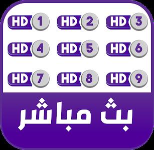 بث مباشر Yacine TV Sport 2021 15.33