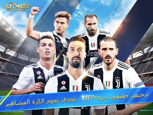 Ultimate Football Club-u0627u0644u0628u0637u0644 1.0.1300 screenshots 11