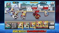 LINE: ガンダム ウォーズ ニュータイプ!突撃バトルゲーム!歴代のモビルスーツで大戦!のおすすめ画像5