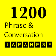 Japanese Phrases And Conversation Free 2021