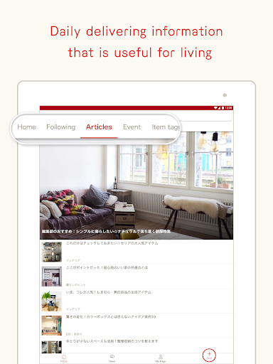 RoomClip Interior PhotoSharing 5.9.1 screenshots 8