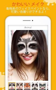 YouCam Fun - 自撮り、顔認証、ウケるのおすすめ画像4