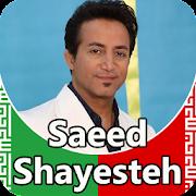 Saeed Shayesteh - songs offline