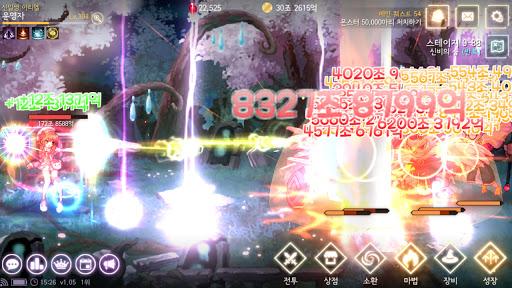 ub9c8ubc95uc18cub140 ud0a4uc6b0uae30 1.40 screenshots 7