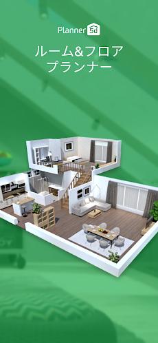 プランナー5d: 家のインテリアデザインと部屋のレイアウトを作成するのおすすめ画像5