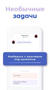 u04104 u0427u0430u0442u0438u043a 1.8.8 Screenshots 6