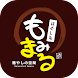 もみまる - Androidアプリ