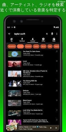 音楽 ダウンロード 無料, ミュージックfm, ユーチューブ 無料音楽アプレーヤー, YouTubeのおすすめ画像5