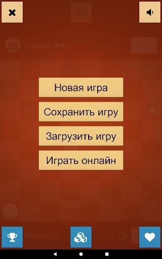 u0428u0430u0448u043au0438 apkpoly screenshots 9