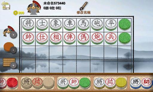 u6697u68cb2  screenshots 5