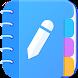 Easy Notes -メモ帳、手帳、付箋、記録、メモ、リマインダー