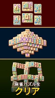 Pyramid of Mahjong: タイルマッチング・シティパズルのおすすめ画像3